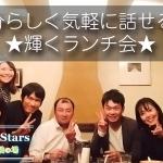 名古屋のおしゃれカフェで焼きたてのアップルパイと共に輝くランチ会 第3回