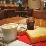名古屋駅のカゴメカフェでモーニング打合せ(*^_^*) 名古屋駅にあるTRAZIONE NAGOYA with KAGOME ここは、モーニングでカゴメの野菜ジュースが飲み放題( ^ω^ ) ドリンク代だけで、焼きたてパンと卵(*⁰▿⁰*) 店内は、とても落ち着いた感じで居心地がよく( ^ω^ )ここは、名駅で好きなカフェです(^^)v 打合せも、盛り上がり️めっちゃ楽しかった(*^_^*) #名古屋駅 #名古屋 #モーニング #野菜ジュース #カゴメ #カフェ #cafe #カフェラテ #パン #TRAZIONE #KAGOME #お得 #おしゃれカフェ #名駅 #名駅カフェ