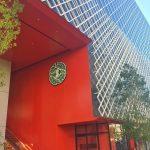 名古屋の伏見にある御園座️だいぶん完成して来てる(*⁰▿⁰*) 来年の4月に開場予定(*^_^*) #名古屋 #伏見 #劇場 #御園座